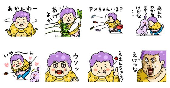 無敵の大阪のおばちゃんZ