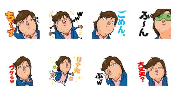 Good looking guy!! Tetsuyoshi.