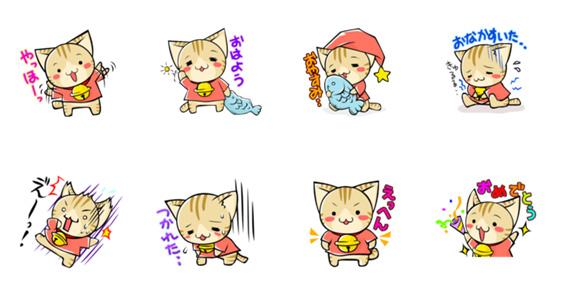 すずにゃんスタンプ(日本語版)