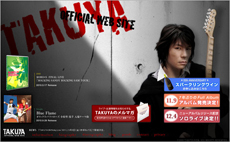 TAKUYA OFFICIAL WEB SITE